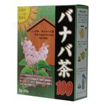 太陽がいっぱい バナバ茶100 25包