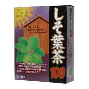 太陽がいっぱい しそ葉茶100 25包