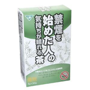 禁煙を始めた人の気持ちが晴れるお茶 3g*30包