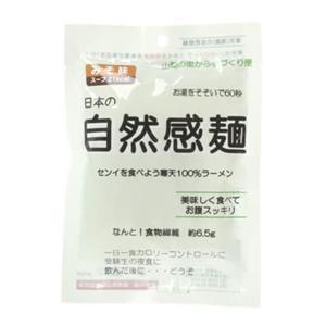 日本の自然感麺 みそ味