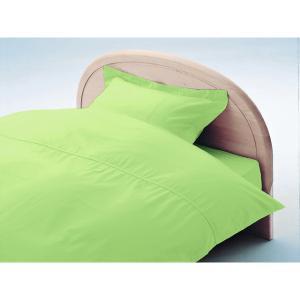 アーミッシュカラーベッド用BOXシーツ ダブル ライムグリーン 140cm×200cm×27cm