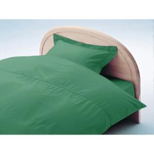 アーミッシュカラーピロケース レギュラーサイズ コバルトグリーン(同色2枚組) 43cm×63cm