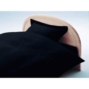 アーミッシュカラーピロケース レギュラーサイズ ブラック(同色2枚組) 43cm×63cm