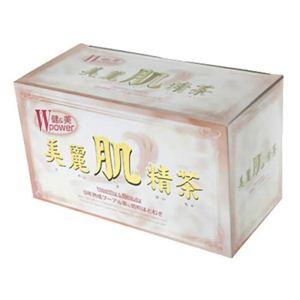 美麗肌精茶 3g*48包