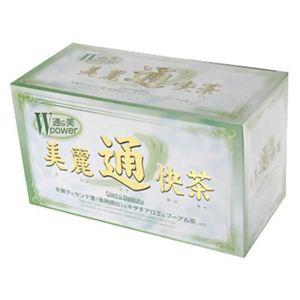 美麗通快茶 3g*48包
