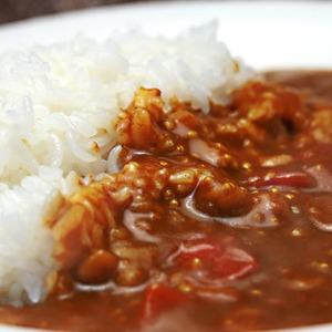 雑穀ハバネロカレー
