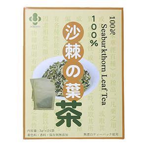 沙棘の葉茶 24袋