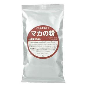 マカの粉(マカ原末100%) 20g*5袋