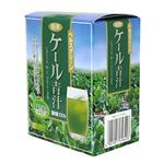 OSK ケール青汁 粉末(国内産100%) 2.5g*20本