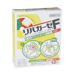 リバガーゼF 12包