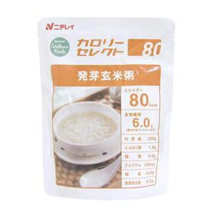 カロリーセレクト 80 発芽玄米粥