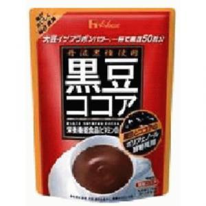 黒豆ココアパウダー 砂糖ゼロ 156g