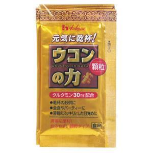 ウコンの力 顆粒 1.5g*3袋