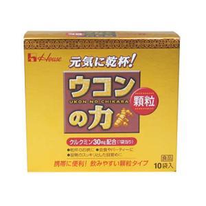 ウコンの力 顆粒 1.5g*10袋