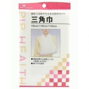 ピップ 三角巾