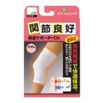 関節良好 保温サポーターDX 膝(ひざ)用 Lサイズ