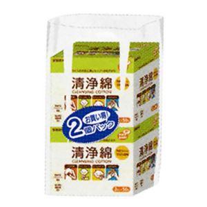 ピップ 清浄綿 2枚×50包 2個パック(200枚入)