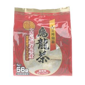 烏龍茶ティーバッグ56袋入