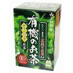 農薬不使用栽培 有機のお茶ティーバッグ 煎茶 20袋