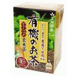 農薬不使用栽培 有機のお茶ティーバッグ 玄米茶 20袋