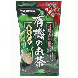 農薬不使用栽培 有機のお茶 香り煎茶 100g