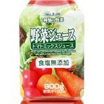 テーブルランド 食塩無添加野菜ジュース たっぷり900gペットボトル 24本入り