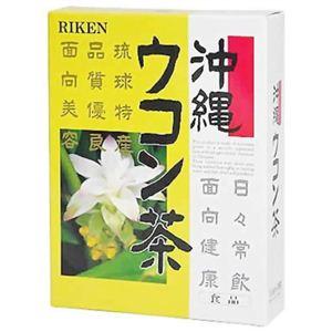 沖縄ウコン茶 3.5g*30袋