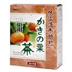 かきの葉茶 3g*40袋 (柿の葉茶)