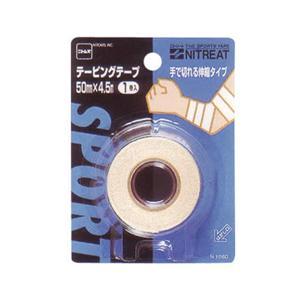 ニトリート テーピングテープ手で切れる伸縮50