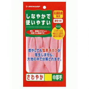 しなやかで使いやすい 天然ゴム中厚手 M ピンク