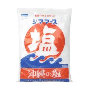 沖縄の塩シママース 650g