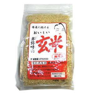 無洗米 卑弥呼玄米1kg