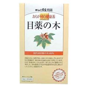 おらが村の健康茶 目薬の木茶