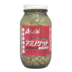 アサヒ スーパービール酵母アミノゲット 600粒