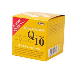 トプラン Q10モイスチャークリーム110g