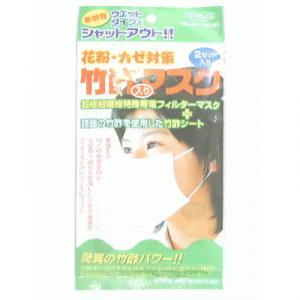 竹酢入りマスク 2枚入り×40セット(80枚)