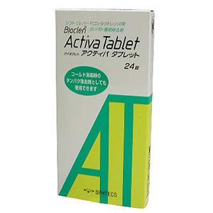 バイオクレン アクティバ タブレット 24錠