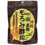 中薬 黒糖 もろみ酢飴 90g