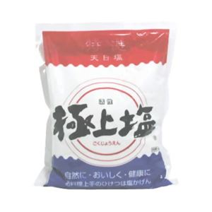 アイリス 活性 極上塩 1kg