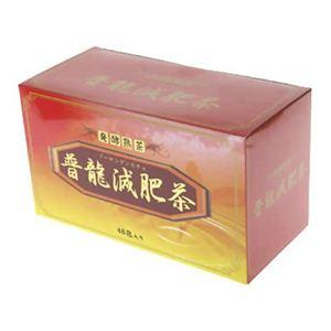 普龍減肥茶 48包