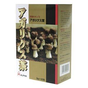 アガリクス茶 3g*30包