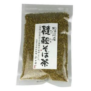 北海道産 韃靼そば茶 120g