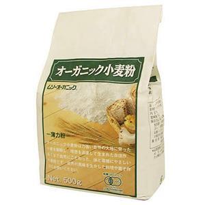 ムソーオーガニック 小麦粉(薄力粉) 500g
