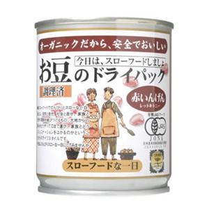 有機お豆のドライパック 赤いんげん 130g
