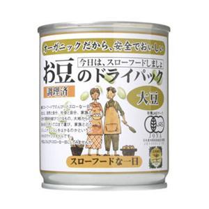 有機お豆のドライパック 大豆 130g