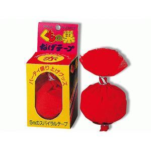 くもの巣投げテープ  赤