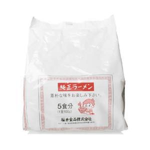 桜井食品 純正ラーメン 5食分