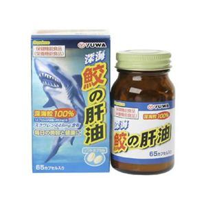 ユーワ 深海鮫の肝油 65カプセル