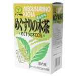 ユーワ めぐすりの木茶 2.5g*24袋