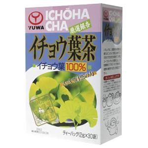 ユーワ イチョウ葉茶 2g*30包